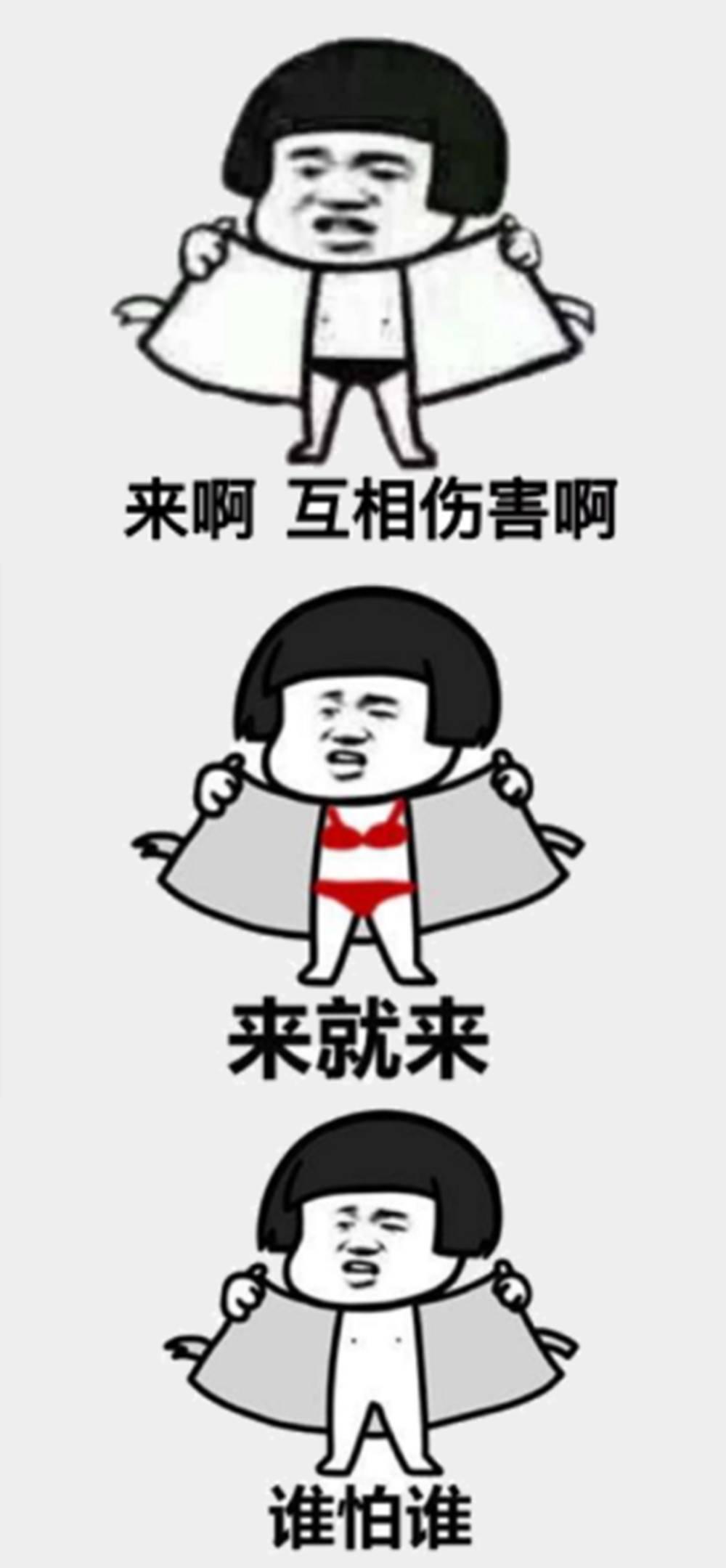 虐!很虐!十分虐!人民东路受骗街表达,画面不忍直视......