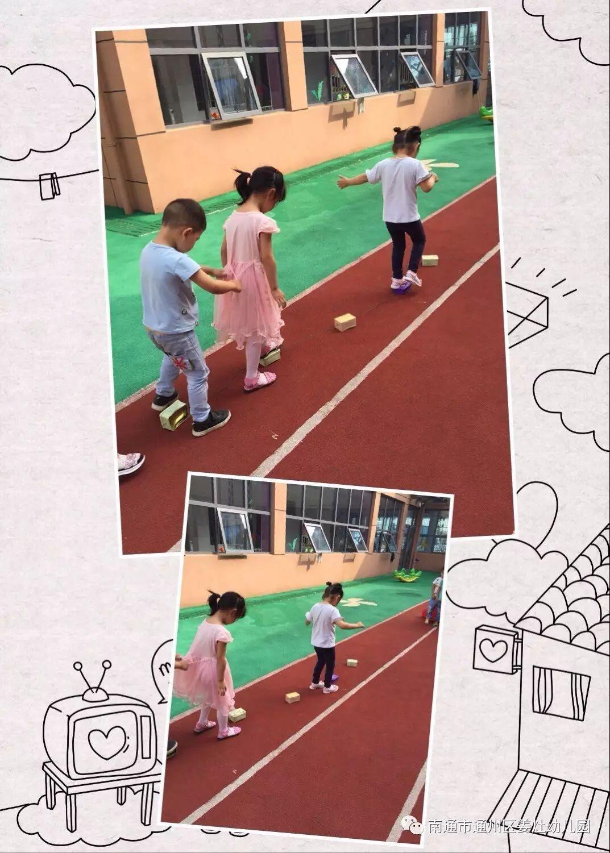 姜灶幼儿园(蓓蕾园)小五班户外运动