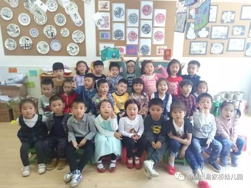 """易家桥幼儿园小班组""""童谣""""竞赛"""