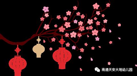 春节到,真繁华!大地礼节小天使到