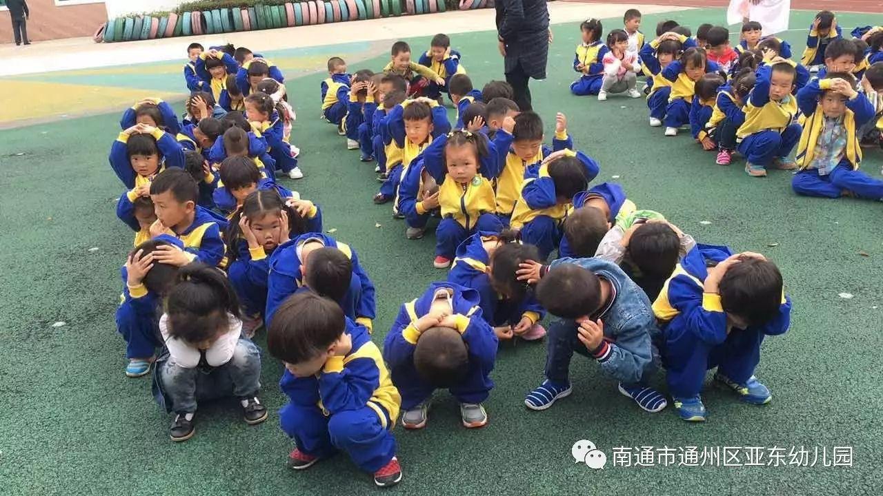 运动 | 亚东幼儿园展开地动应急逃生演练运动