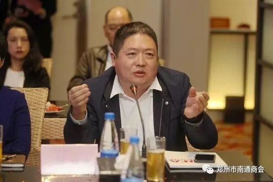 """""""纵横合作 一带一起""""纺织行业开展研讨会在郑州盛大举行"""