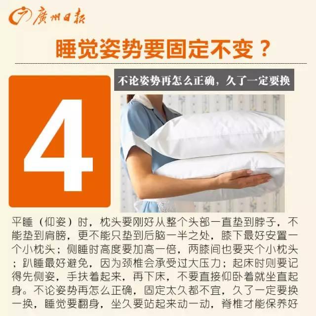 安康女子睡觉两三个枕头叠加,差点瘫痪!
