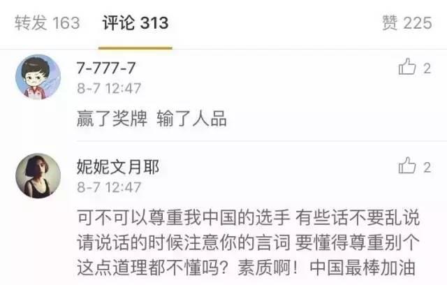 [港港南通]挺你,孙杨!