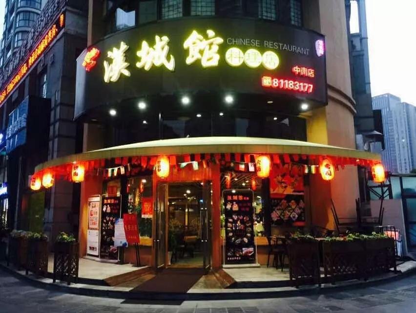 探店|这家在韩国开了14年的摒挡店,一碗炸酱面让南通吃货无话可说!