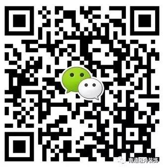 【轻舟装饰】与华强城的第189个约会...