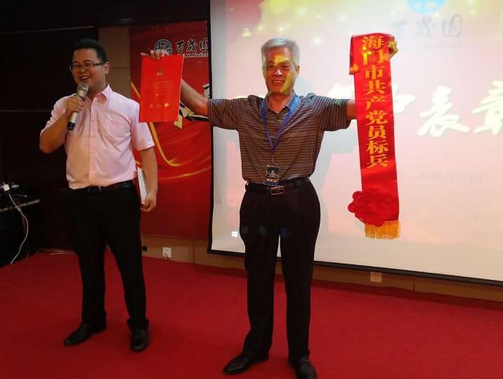 2017年-南通百岁园年中惩处大会