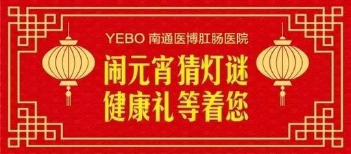 """医博""""头停当""""7月12日火爆开贴!!!!!!"""