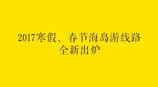 @南通人百万留鸟齐聚鄱阳湖!¥299元鄱阳湖、婺源、景德镇全景3日游错过再等一年!