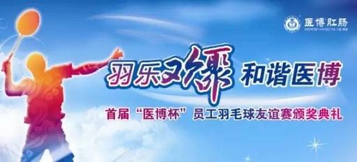 """【速率围观】南通医博""""最美护士""""评比首日排名已出炉!"""