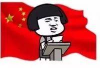 """""""中国梦,通大梦,成才梦"""" 书法、诗朗读、征文及知识比赛"""