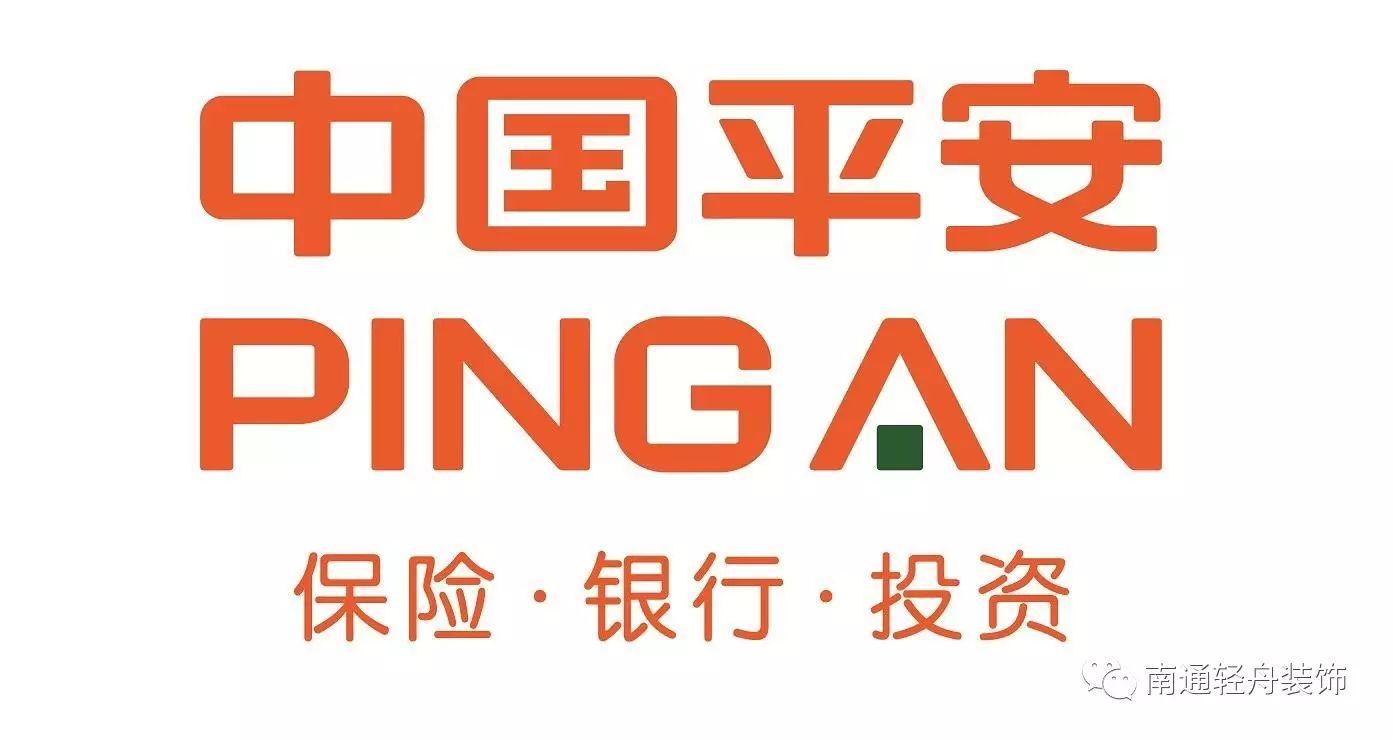 #濠滨福利#在南通装修一个家,只需要