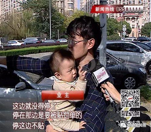 """南通新闻圈  停车难?南通也有""""共享泊位""""了,就在……"""