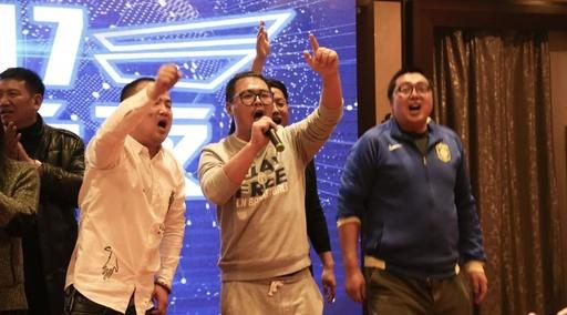 南通江海蓝韵球迷会六周年庆,成立江苏地区首个球迷爱心基金会!