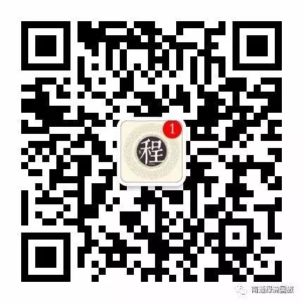 宁国(木屋)-纯玩二日游 498元