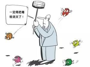 黄马褂南通安康家政与您分享:家庭常用消毒办法,爱洁净的你用对了吗?