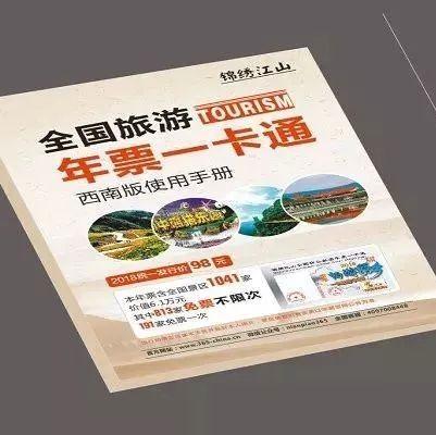 什么状况?南通人都开端猖獗去桂林旅游?