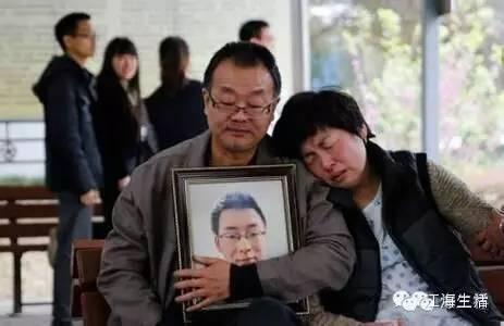 现在最全莆田系医院名单曝光!江苏36家南通3家!