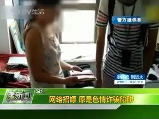 #诈骗预警#警觉假冒网购售后客服施行诈骗