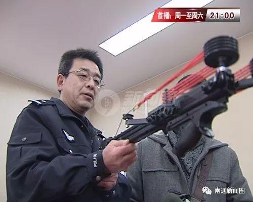 南通旧事圈 |海安有人在网上买了这个工具,充公到货,却等来了警员……