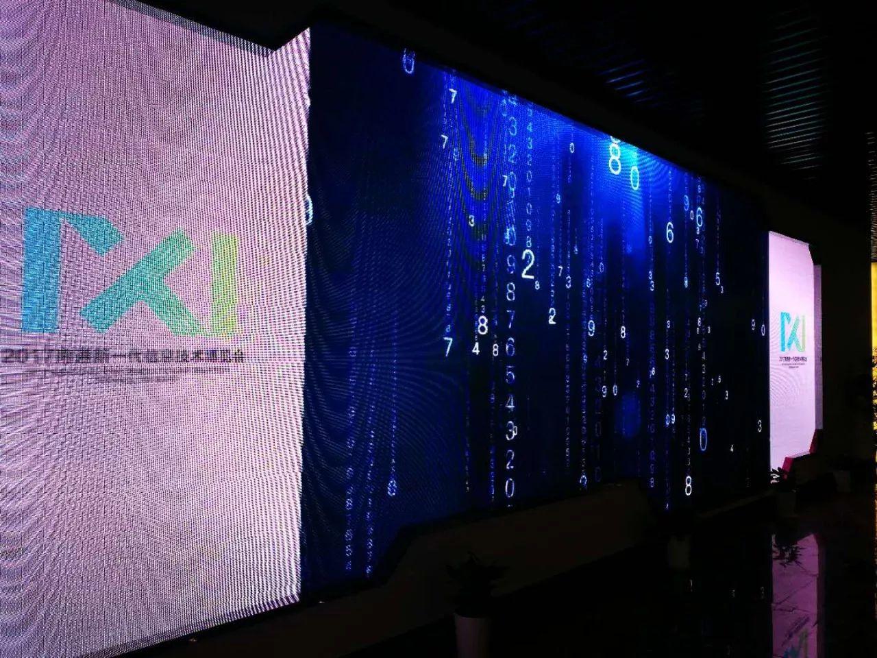 明天展开的南通新一代信息技能财产展,小编带你先睹为快!