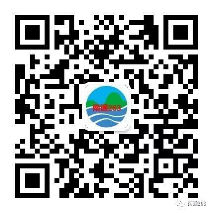 【任务静态】南通市263任务静态(第47期)