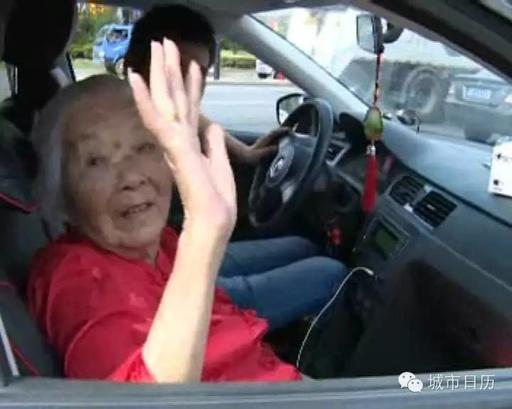 南通战争国旅畅游大东南旭日红旅游专列随团跟踪报道(七)