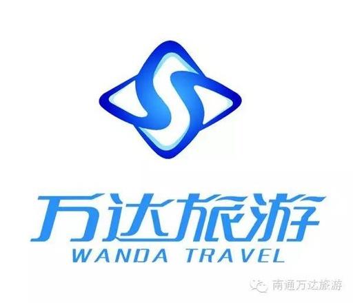 【万达旅游自组团】10月17日、24日南通机场直飞桂林5日游特价