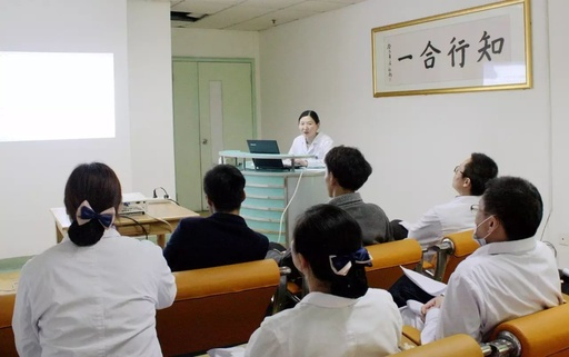 南通古代泌尿内科医院举行医保政策知识培训