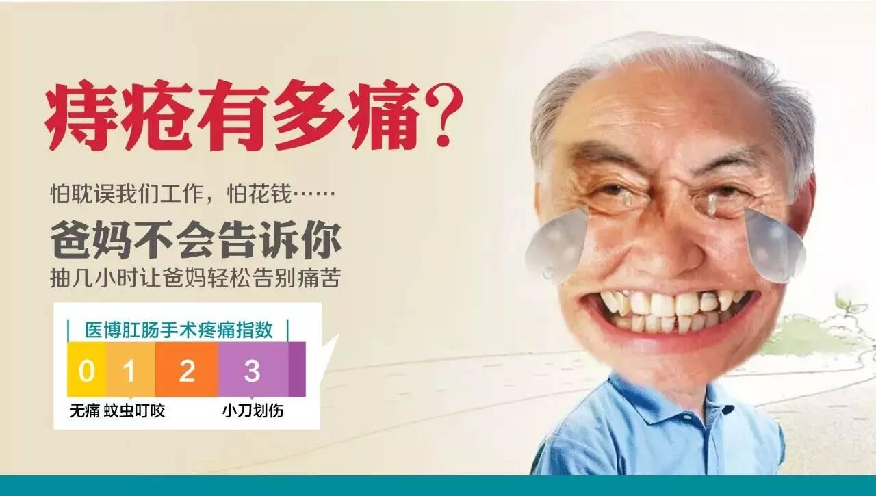 """南通医博""""最美护士""""评比运动,昔日启动!"""
