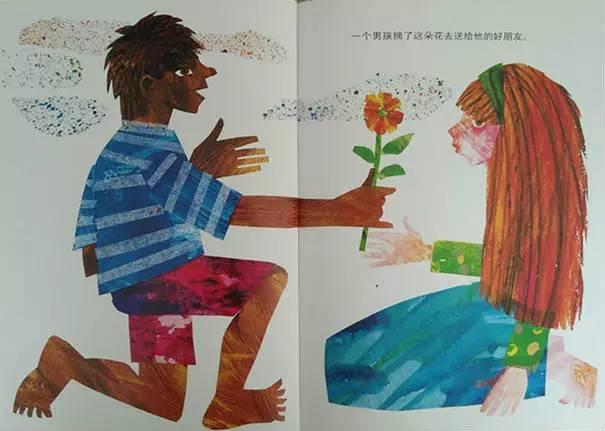 【爱育幼童|睡前故事】小种子