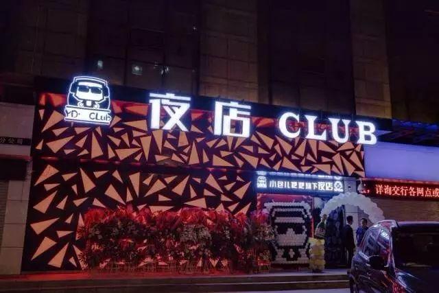 《中国好声响》来南通夜店·Club咯!黄金4强徐剑秋这次打头阵~