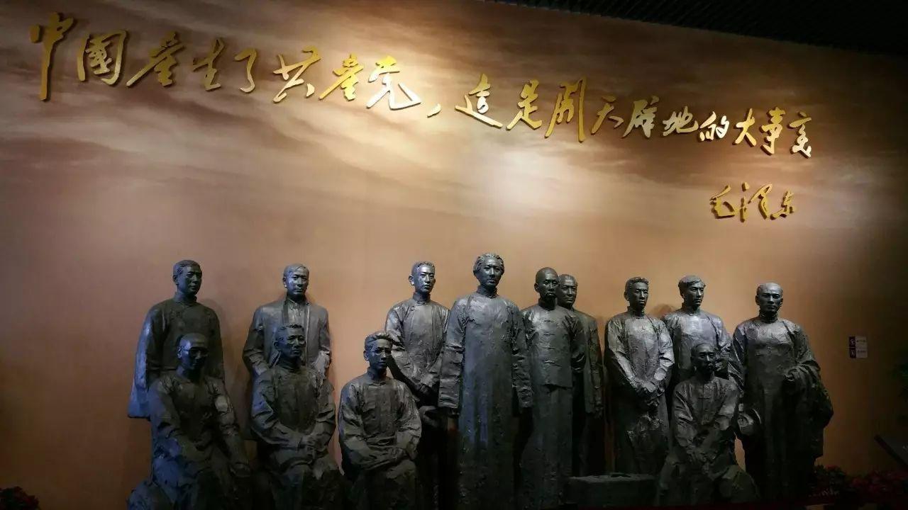 """南通长城医院党支部赴嘉兴南湖""""白色之旅"""""""