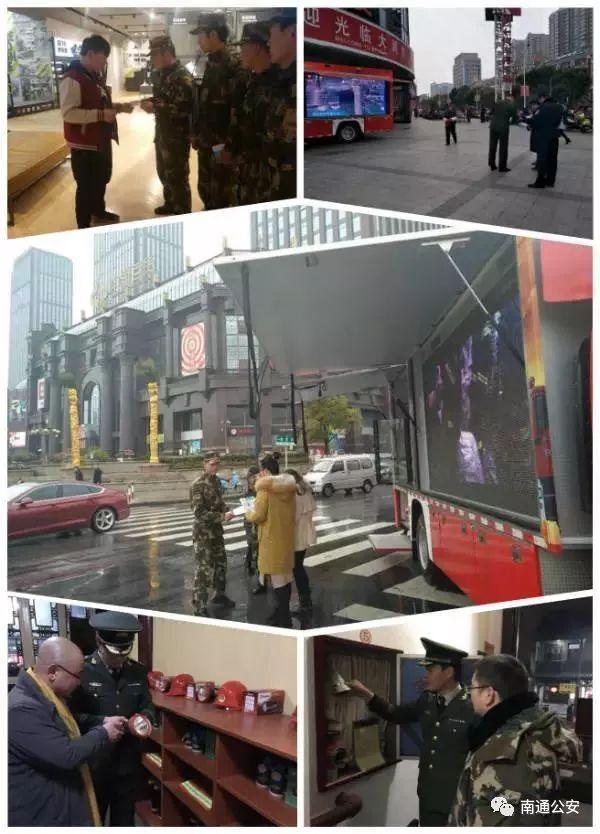 春节,南通平安!