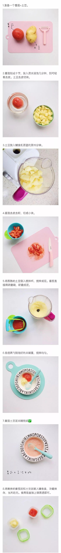 【爱育幼童|妈妈厨房】番茄土豆泥米糊