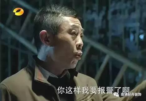 【轻舟装饰】《人民的名义》豪宅装修隐藏玄机,2亿人民币藏墙里!