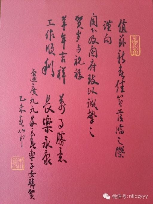 捷报:南通良春西医医院与上海静安区西医医院 结为沪通西医协作医院