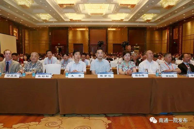 第八届江浙两省急诊学术年会在南通乐成召开