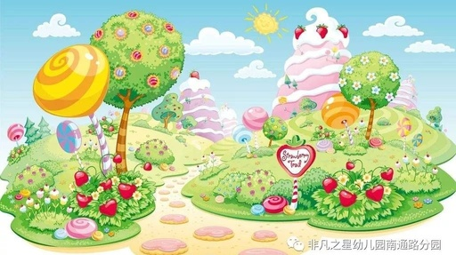 【特殊童星幼儿园】--3月13日美食分享!