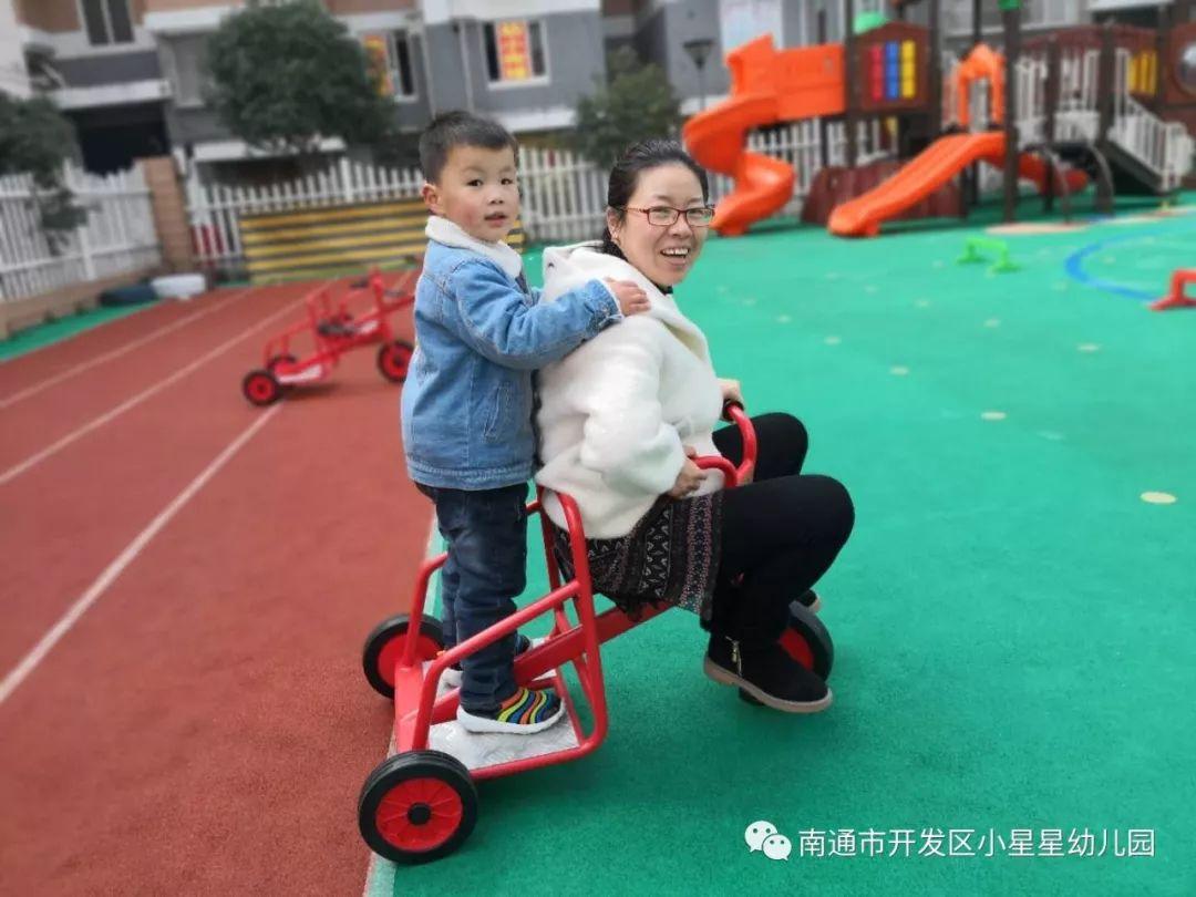 """【精美运动】""""骑小车,我最棒""""——星幼小班组体育运动竞赛"""