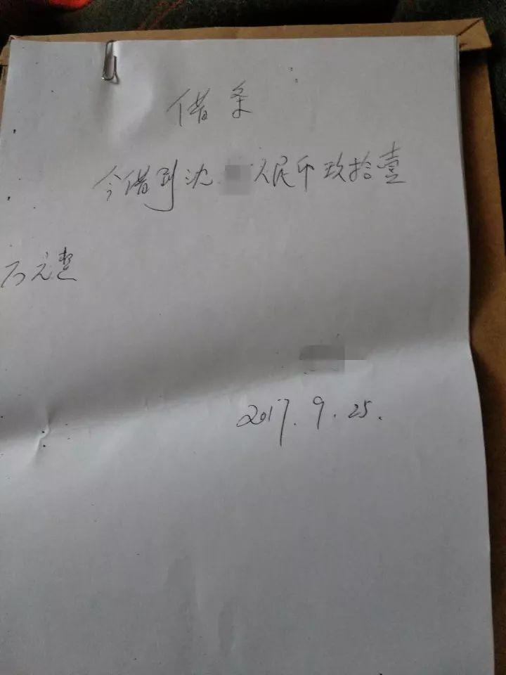 """南通海安痴情女被""""情郎""""骗走"""