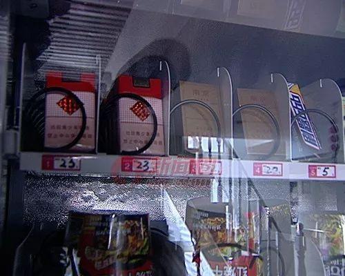 南通旧事圈·聚核心 |就地下架!郊区一些主动售货机悍然卖烟!未经同意不行贩卖!