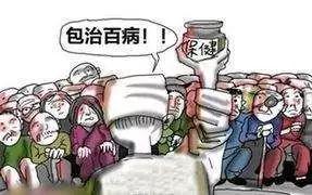 媒体报道丨人民网:南通发布