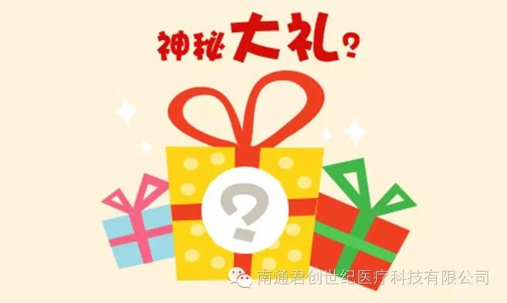 【百岁园12周年南通启动典礼】倒计时开端啦!