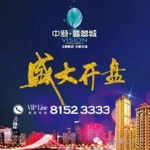繁华中的一隅安谧,中港·翡翠城不负众望
