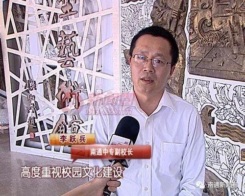 南通旧事圈 |国际首家!南通有个校园中的雕塑艺术馆 近千件展品将向社会开放