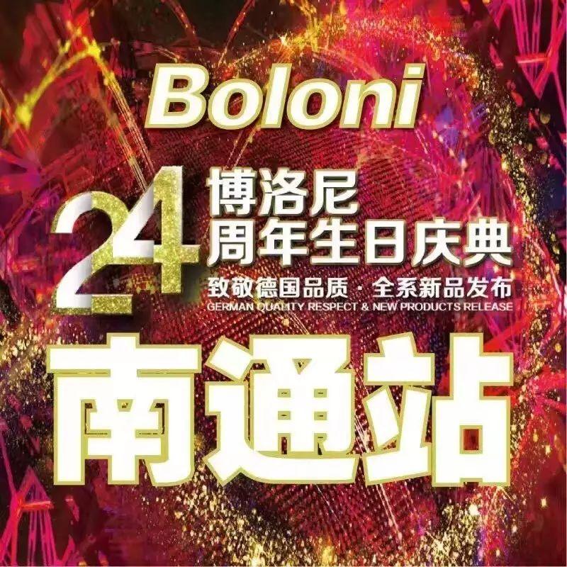"Boloni""全体厨房+全屋定制""的高端生存方法!"