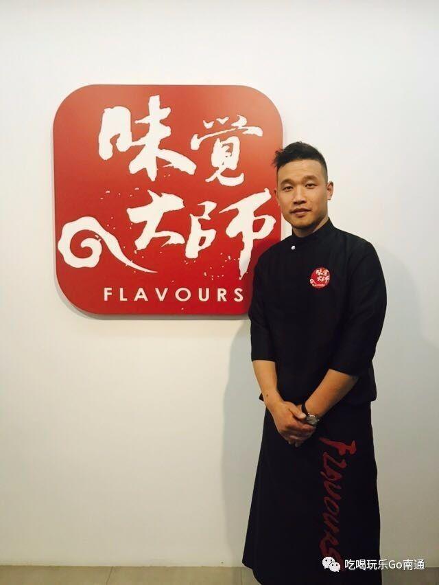 这家面馆的面前人物不得了!竟将南通美食做到了北京味觉巨匠公布会!