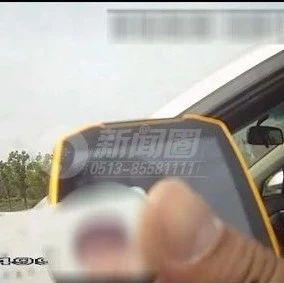 南通旧事圈 |上高速前老婆突感不适老公无证驾驶上了高速 遇到交警他说……