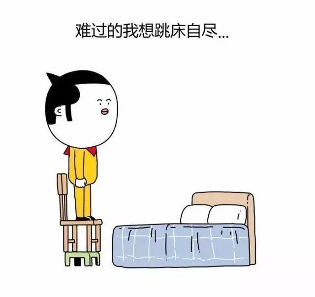 你嫌南通压力太大而分开,过完春节,又哭着回到了这里…